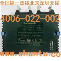 AFPORC32T可编程控制器AFP0RC32T现货FPOR-C32T松下PLC代理商Panasonic AFPORC32T可编程控制器AFP0RC32T现货FPOR-C32T
