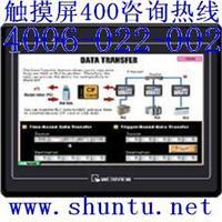 威纶通WEINVIEW触摸屏MT6100i人机界面HMI威伦 MT6100iV2