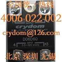 现货D06D60进口固态继电器SSR大功率直流固态继电器 D06D60进口固态继电器SSR大功率直流固态继电器