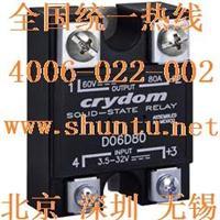 现货D06D60进口固态继电器SSR大功率直流固态继电器