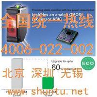 对射型光电开关CX-412光电传感器SUNX光电开关选型Panasonic松下电工 CX-412光电传感器SUNX光电开关选型