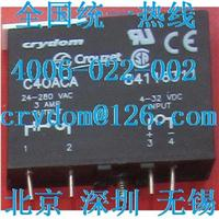 SSR固态继电器C40AC快达Sensata进口固态I/O输出模块 C40ACA