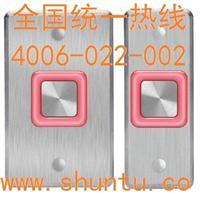 耐高温开关ROSSLARE耐低温开关EX-17高低温按钮开关IP68按钮开关