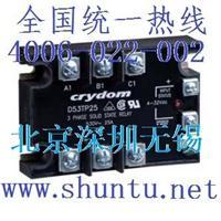 D53TP25进口三相固态继电器型号D53TP25D三相交流固态继电器SSR D53TP25进口三相固态继电器型号D53TP25D
