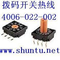 进口16位旋转编码开关FR02-FC16P旋转开关DIP表面安装开关 FR02-FC16P-TP