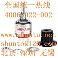 现货12档旋转开关MRA112进口多档位MRA-112 MR-A112