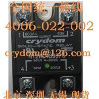 UL认证固态继电器SSR快达Crydom进口固态继电器H12WD4890PG现货 Crydom进口固态继电器H12WD4890PG
