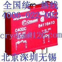 84134320固态继电器C4OACA快达Crouzet高诺斯 84134320继电器C4OACA