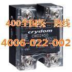 美国50A快达固态继电器UL认证进口SSR CWD2450