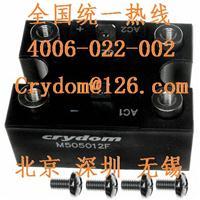 CRYDOM电源模块M505012F快达Crydom可控硅模块SCR模块 M505012F快达Crydom