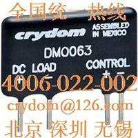Crydom快达固态继电器DM0063固态继电器DMOO63 DM0063固态继电器DMOO63