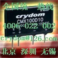 现货CMXE200D3快达固态继电器Crydom小型直流固态继电器SSR施耐德固态继电器 CMXE200D3