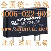 微型固态继电器SSR快达继电器MCXE240A5快达Crydom固态继电器 MCXE240A5