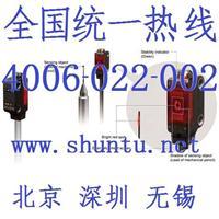 定位用激光传感器EX-L221神视激光传感器Panasonic松下激光传感器SUNX激光传感器 EX-L221