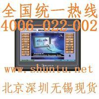 MT8102i人机界面HMI威纶通WEINVIEW触摸屏Weintek Labs MT8102iV2