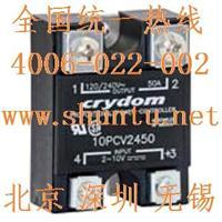进口线性比例控制器10PCV2450比例阀控制继电器Crydom 10PCV2450