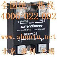 进口线性比例控制器RPC4825比例阀控制器Crydom比例继电器 RPC4825