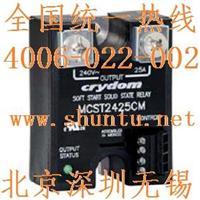 进口固态软起动控制器型号MCST2450快达软启动器SSR MCST2450CM