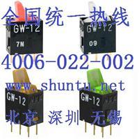 超微型全发光手柄开关型号GW-12带灯钮子开关型号GW-22进口钮子开关选型 GW-12带灯钮子开关型号GW-22