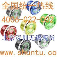 防水带灯开关PX-33金属按钮开关IP68环形发光LED PX-33W