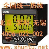 韩国奥托尼克斯Autonics中国代理商LE4S进口计时器型号LCD时间继电器timer relay LE4S