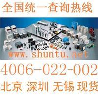 韩国奥托尼克斯Autonics中国代理商LE4S进口计时器型号LCD时间继电器timer relay