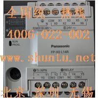 松下PLC代理FP-XOL14R可编程控制器Panasonic松下电器 FP-X0L14R