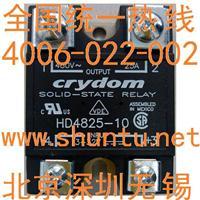 进口固态继电器型号HA4850快达交流整流模块Crydom HA4850-10