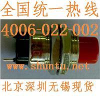进口按钮开关型号SB4011NOHC现货SB4011NOMC小型按键 SB-4011