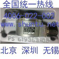 1XP8012-10西门子编码器SIEMENS旋转编码器1XP8012-10/1024旋转编码器encoder