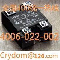 Crydom固态继电器型号H12WD48125现货大功率固态继电器选型SSR快达固态继电器图片 H12WD48125