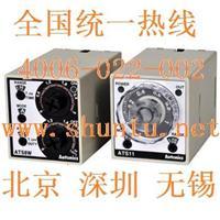 断电延时计时器12v延时继电器ATS8-11进口延时继电器型号ATS8模拟计时器