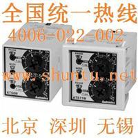 双设定延时继电器型号ATS11W-41进口通电延时继电器autonics时间继电器奥托尼克斯电子计时器 ATS11W-41