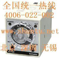 双设定延时继电器型号ATS11W-41进口通电延时继电器autonics时间继电器奥托尼克斯电子计时器