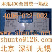 现货RT3S-24V松下继电器Panasonic正规授权代理商 AY33002