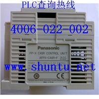AFPX-C40R-F现货Panasonic松下PLC松下电工FPX-C40R松下电器PLC AFPX-C40R-F