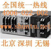 FPG-C32T可编程控制器Panasonic松下PLC松下FPG-C32TH松下电器NAIS PLC FPG-C32T