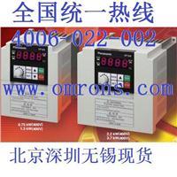 松下变频器型号AVF100-0072现货松下电工VF100变频器inverter松下变频器说明书 AVF100-0072