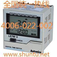 韩国Autonics代理商LE7M周计时器Autonics计时器timer relay奥托尼克斯电子计时器LE7M-2
