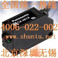 超薄型光电传感器CX-461B基板检测光电开关Panasonic松下电器光电开关CX-461A现货 CX-461A