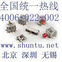 超微型按键开关SMT按钮开关贴片按键开关NKK开关G3B-25进口轻触按键开关japan进口贴片开关 G3B-25