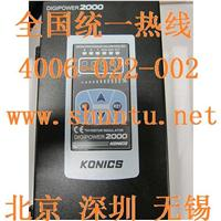 Konics电源晶闸管整流器DPU1D-R进口功率闸流管整流器Digipower 2000电源可控硅整流器单元Thyristor Regulator DPU1D-R