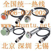 Autonics接近开关型号PRWT08-1.5DO现货奥托尼克斯接近传感器PRWT08-1.5DC接插型接近开关 PRWT08-1.5DO