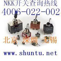 三位钮子开关图片S-338进口钮子开关型号S338现货NKK开关stock三档自复位钮子开关