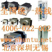 五相步进电机驱动器型号MD5-HF14进口5相步进电机控制器韩国Autonics奥托尼克斯进口步进电机 MD5-HF14