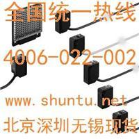 现货CX442神视传感器CX-442限定距离反射型光电开关Panasonic松下传感器SUNX光电开关 CX-442