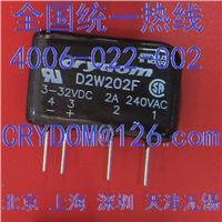 Crydom快达固态继电器型号D2W203F进**流固态继电器SIP固态继电器D2W203F-11 D2W203F-11