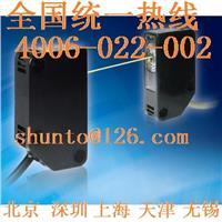 Panasonic传感器松下代理商对射型光电开关NX-112B超长距离光电传感器长距离检测光电开关 NX-112B