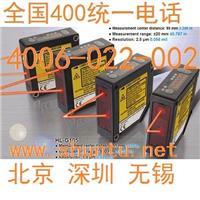 进口激光位移传感器型号HL-G112-S-J激光传感器Panasonic松下激光传感器 进口激光位移传感器型号HL-G112-S-J激光传感器Panasonic松下激光传感器