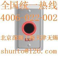 红外出门开关EX-H22出门感应开关进口出门感应器开门传感器 EX-H22
